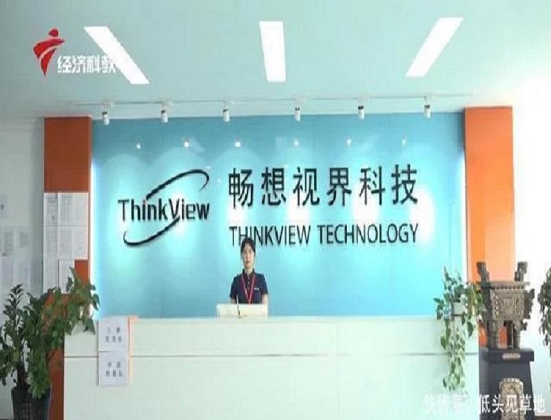Estación de TV de Guangdong Informe New Focus de Guangdong: Shenzhen Imagine Vision utiliza a tecnoloxía para axudar á prevención de epidemias