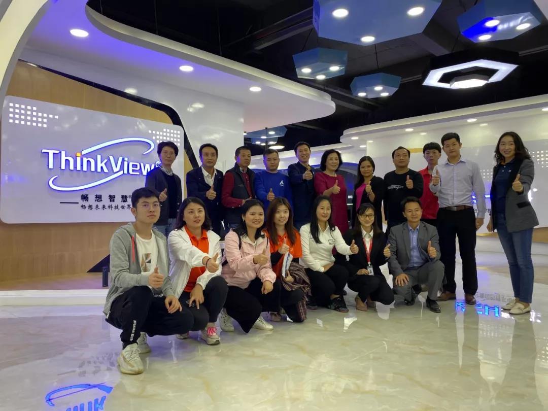 Grazas Cámara de Comercio de Shenzhen Electronics por acudir a Shenzhen Imagine Vision Technology Co Ltd para guiar o traballo